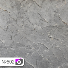 Фотофон Серый бетон