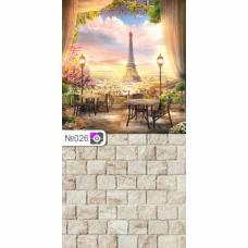 Фотофон Париж и светло-коричневый камень