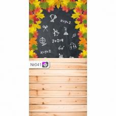 Фотофон Школьная доска и коричневые доски